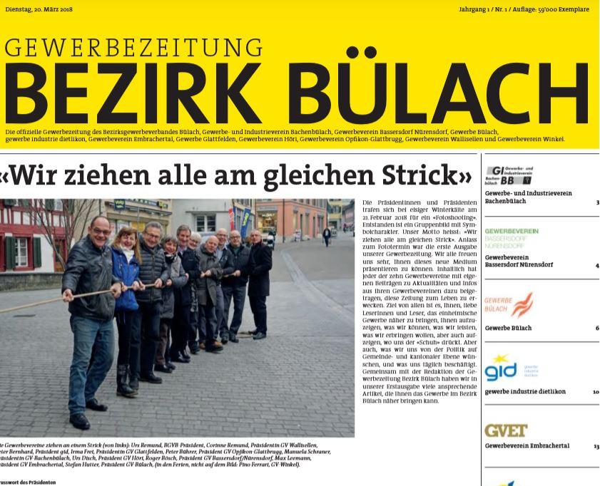 Gewerbezeitung Bezirk Bülach - jetzt aktuell